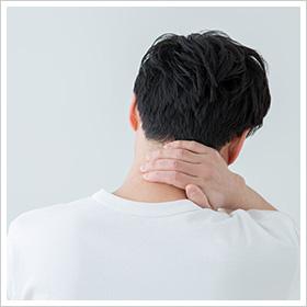 首・肩のコリ