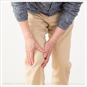足・膝のコリ
