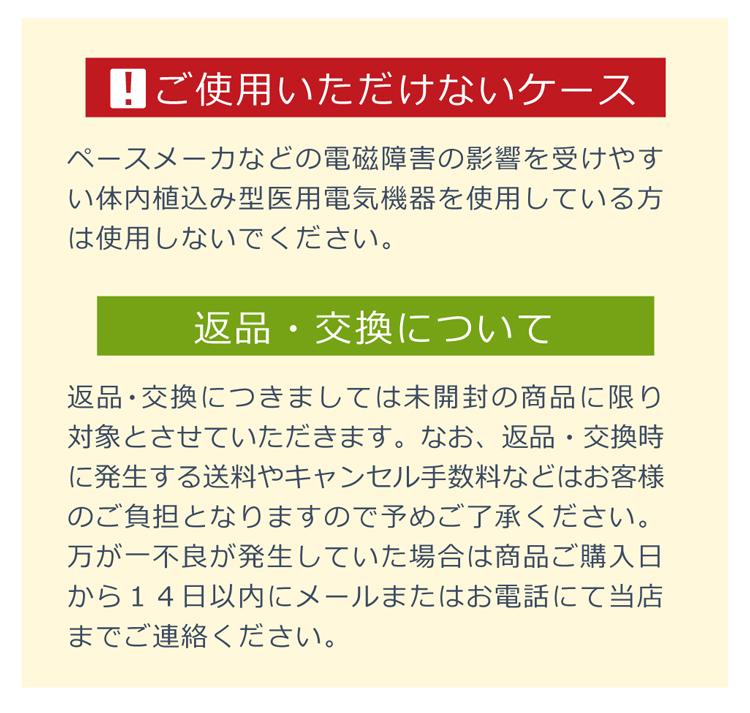 宇野昌磨選手愛用のコラントッテQA