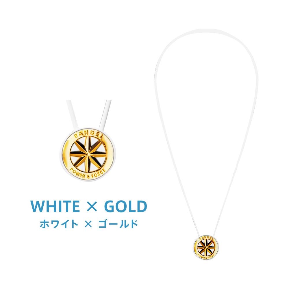 ホワイト×ゴールド