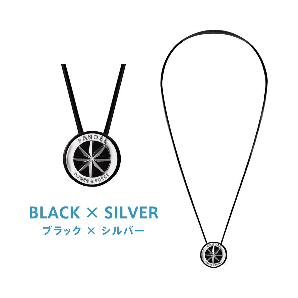 ブラック×シルバー
