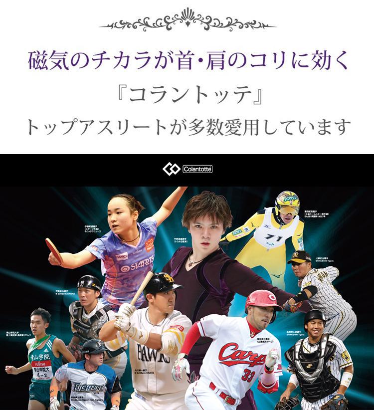石川遼プロ、内川聖一選手、菊池涼介選手、有村智恵プロが愛用