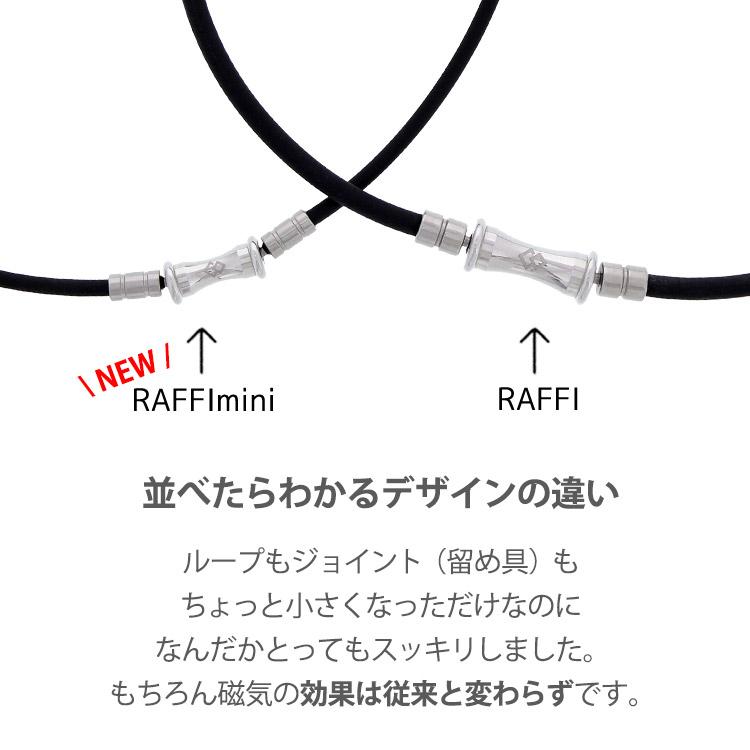TAOネックレススリム RAFFI mini