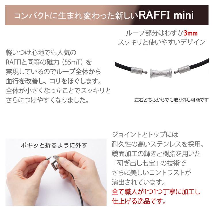 TAOネックレススリム RAFFI mini ブラック×シルバー